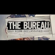 The Bureau: XCOM Declassified (steam key)