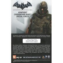 DLC Bane´s Special Forces for Batman: Arkham Origins