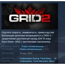 GRID 2 💎STEAM KEY REGION FREE GLOBAL