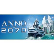 Anno 2070 - STEAM Gift - Region Free / ROW / GLOBAL