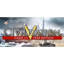 Civilization 5 GOTY (WW) + Thunder Wolves Steam Account