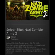 Sniper Elite: Nazi Zombie Army 2-Gift / Region Free+RU