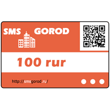 Payment card for 100 rubles in the email newsletter ser