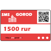 Payment card on the 1500R when smsgorod (direct channel