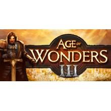 Age of Wonders III 3 (Steam region free; ROW gift)
