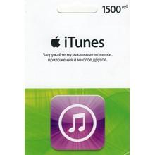 iTunes Gift Card (RUSSIA) - 1500 RUB.- discounts, warra