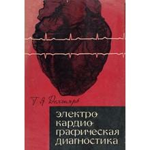 Dekhtyar GY Electrocardiographic diagnosis, 1966