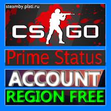 CS:GO Prime Status new account (Region Free) +EMAIL