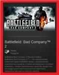 Battlefield: Bad Company 2 (Steam Gift / RU + CIS)