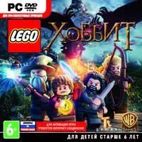 Hobbit LEGO (LEGO Hobbit) STEAM (Photo CD-Key) + DISCOU