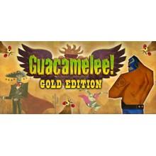 Guacamelee! Gold Edition  (Steam Key / Region Free)