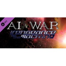 AI War: Vengeance (DLC) (Steam Key / ROW / Region Free)