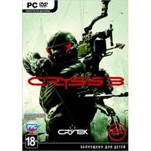 Crysis 3 (ORIGIN/RU/PL/ GLOBAL)