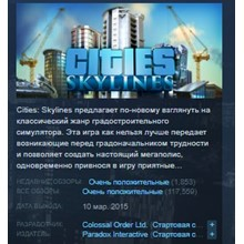 Cities: Skylines Deluxe Edition 💎STEAM KEY LICENSE