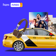 Yandex.Music 1 year for 990 rubles and 3 months free