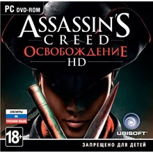 Assassin's Creed Liberation HD (Uplay Key/ Ru)