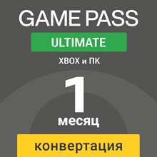 🟢 Xbox Game Pass Ultimate 1 Мес (RU) ✅ EA + GOLD +PASS