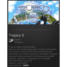 Tropico 5 Special Edition ROW (Steam Gift Region Free)
