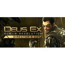 Deus Ex: Human Revolution - Director's Cut (Steam gift)