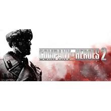 Company of Heroes 2 RU ( Steam Gift | Row )