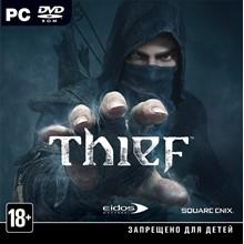 Thief 2014 [Steam] + GIFTS + DISCOUNTS