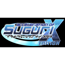 Acceleration of SUGURI 2  Steam Key / ROW / Region Free