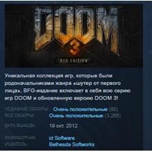 Doom 3: BFG Edition 💎STEAM KEY RU+CIS LICENSE