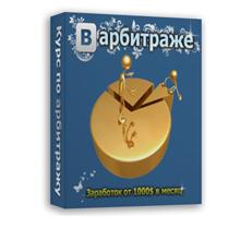 В арбитраже» - курс по арбитражу в соц. сети Вконтакте