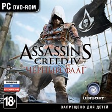 Assassin's Creed IV 4 Black Flag  (Uplay key)
