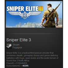 Sniper Elite 3 ROW (Steam Gift Region Free)