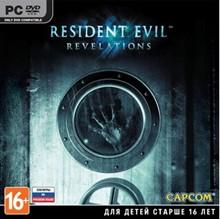Resident Evil: REVELATIONS STEAM KEY +BONUS