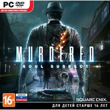 Murdered: Soul Suspect + DLC (Photo CD-Key) STEAM