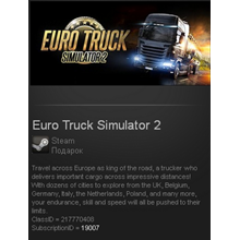 Euro Truck Simulator 2 (Steam gift / ROW / Region free)
