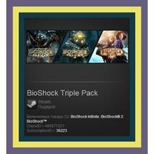 BioShock Triple Pack (Steam Gift ROW / Region Free)