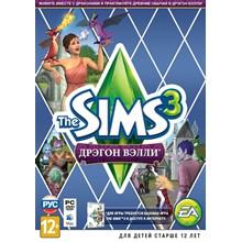 The Sims 3 Dragon Valley DLC (Origin key)