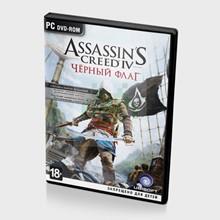 Assassin's Creed 4 IV Black Flag Special (Uplay) RU/CIS