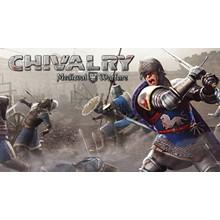 Chivalry Medieval Warfare (Steam region free; ROW gift)