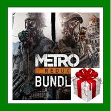 Metro Redux Bundle - Steam Key - RU-CIS-UA