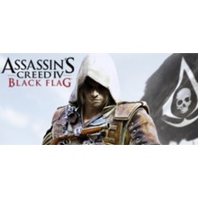 Assassin´s Creed Black Flag💳NO COMMISSION / UPLAY KEY
