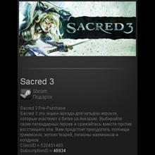 Sacred 3 Pre-Order (Steam Gift Region Free)
