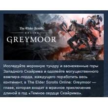 The Elder Scrolls Online Greymoor Digital Collectors Up