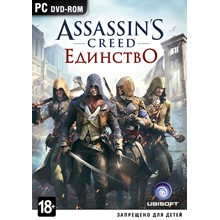 Assassins Creed Unity (Uplay KEY) + GIFT