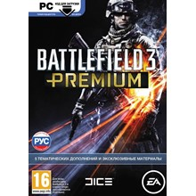 Battlefield 3 Premium DLC (Origin key)