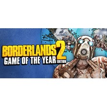 Borderlands 2 Game of the Year (Steam Gift   RU-CIS)