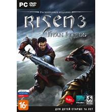 Risen 3: Titan Lords - Advanced + 3 DLC (Photo) STEAM