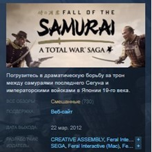 A Total War Saga: FALL OF THE SAMURAI💎STEAM KEY RU+CIS