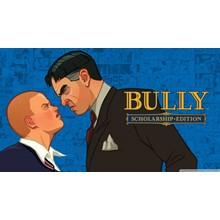 Bully (Steam region free; ROW gift)