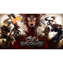 Blackguards (Steam region free; ROW gift)