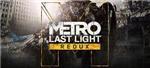 Metro: Last Light Redux💳NO COMMISSION / STEAM KEY