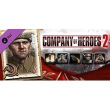 Company of Heroes 2 - Soviet Commander (Steam Key/ROW)